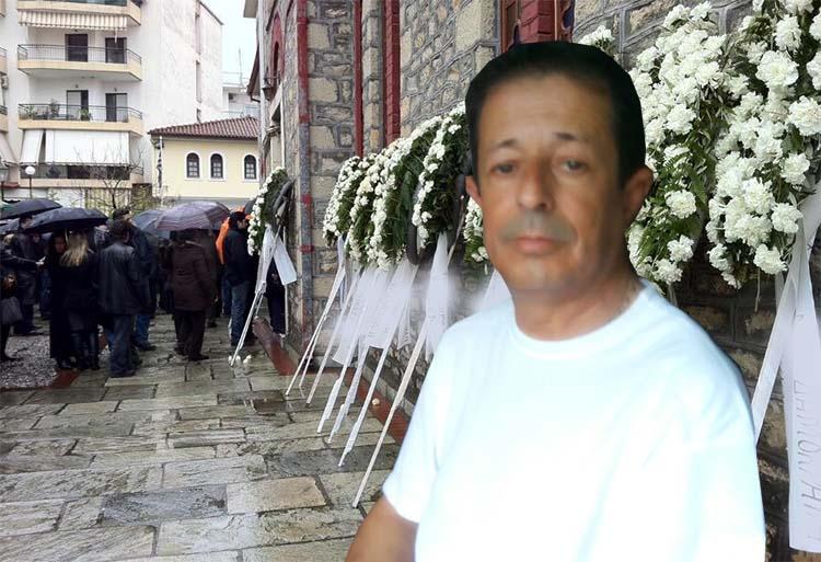 """Πλήθος φίλων και συγγενών στο τελευταίο """"αντίο"""" του 51χρονου Γιάννη Γιαννακούλη στην Αγιά"""