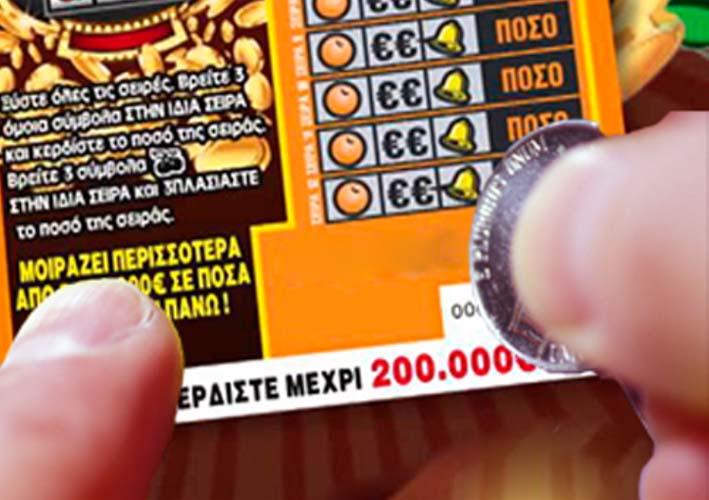 Απίστευτο: Ελασσονίτης οικοδόμος κέρδισε 500.000 ευρώ στο Σκρατς!