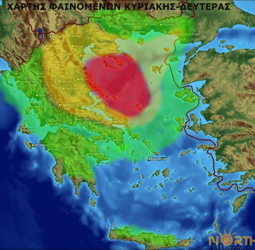 """Έρχεται η """"μέδουσα"""": Επικίνδυνα καιρικά φαινόμενα τις επόμενες ώρες και στη Λάρισα"""