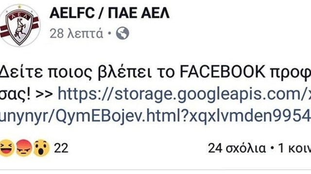 ael1 3 - Γκάφα στη σελίδα της ΑΕΛ στο facebook