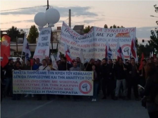 antir4 - Εκατοντάδες διαδηλωτές ενάντια στην κυβέρνηση και το Αναπτυξιακό Συνέδριο (ΦΩΤΟ)