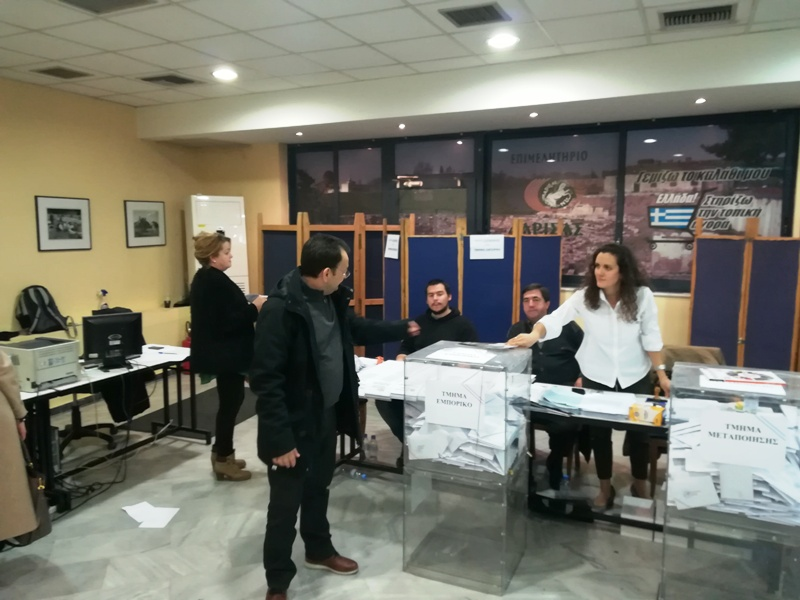 Τα αποτελέσματα των εκλογών για το Επιμελητήριο στα Φάρσαλα