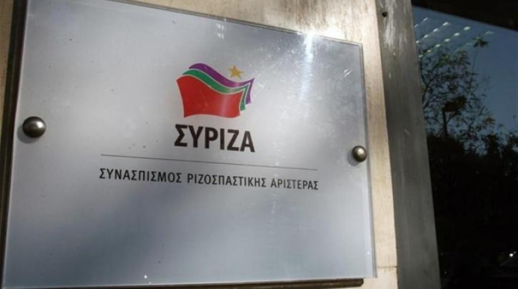 Κατάληψη στα γραφεία του ΣΥΡΙΖΑ Λάρισας – Από ομάδα αντιεξουσιαστών