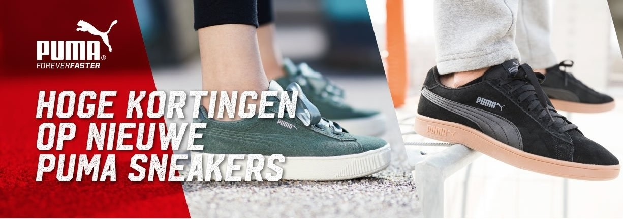 aktiesport-banner-puma-sneakers