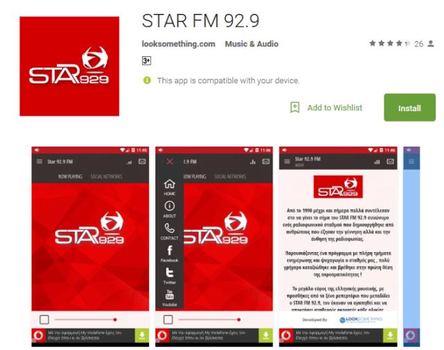 STAR FM 92.9 FM Transmitter Apps For Android