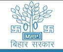 Araria District Health Society Recruitment 2021