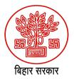 Kaimur District Health Society Recruitment 2021