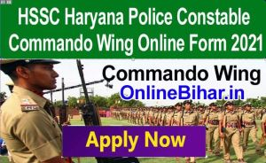 HSSC Haryana Police Constable Commando Wing Online Form