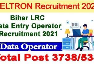 Bihar LRC Data Entry Operator Recruitment 2021