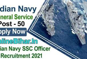 Indian Navy Engineer SSC Officer Recruitment 2021