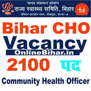 Bihar SHSB CHO Recruitment 2021
