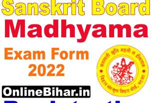 Bihar Sanskrit Board Madhyama