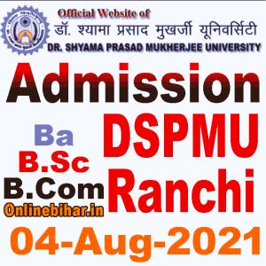 DSPMU Ranchi Admission 202