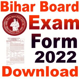 Bihar Board Matric Exam Form 2022