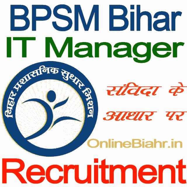BPSM Bihar IT Manager Recruitment 2021