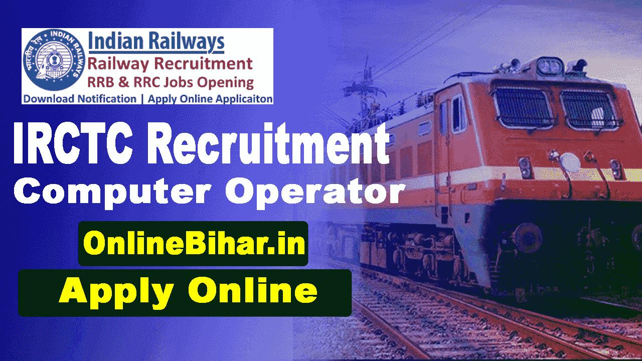 IRCTC Computer Operator Recruitment 2021