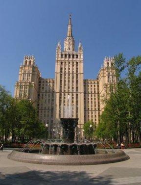 Kudrinskaya-Square-Building