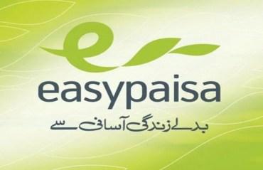 Eassy Pisa Official Account Online Book Shop.Pk