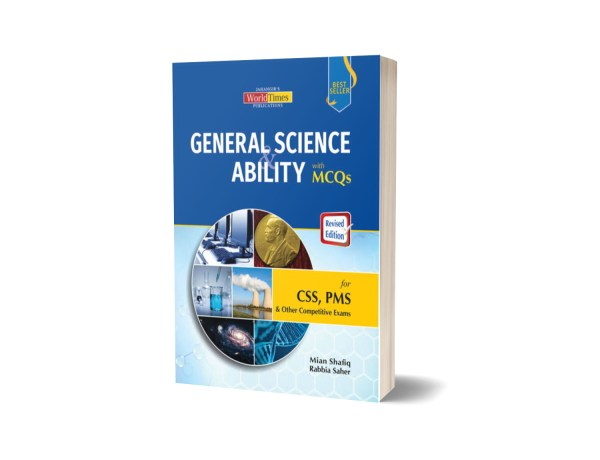 General Science and Ability By Mian Shafiq