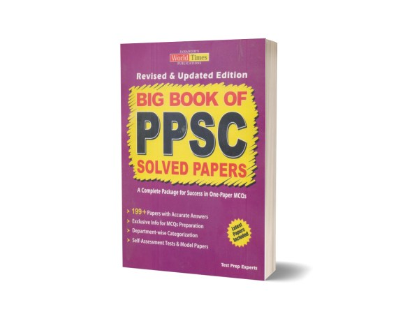 Big Book Of PPSC Solved Papers By Jahangir World Times Publications