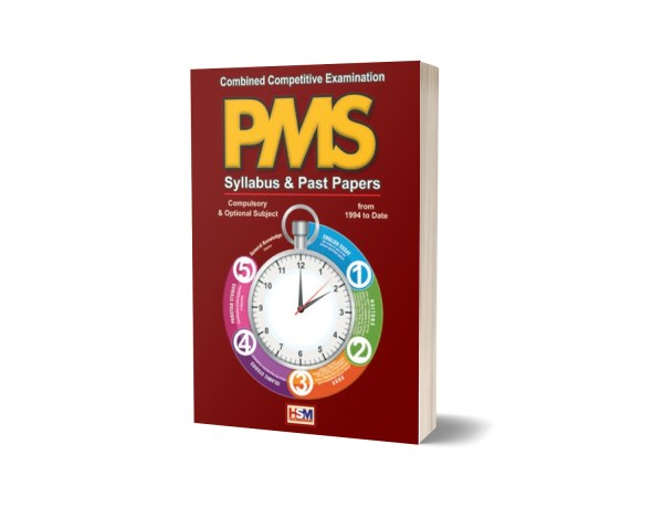 HSM PMS Syllabus And Past Papers By HSM Publishers 2021
