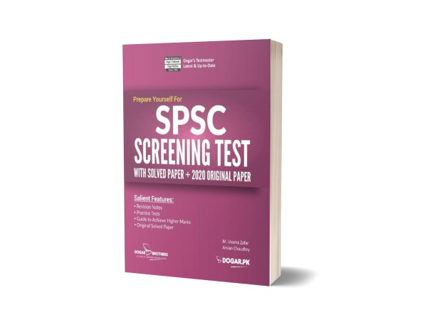 SPSC Screening Test with Solved Papers – Guide