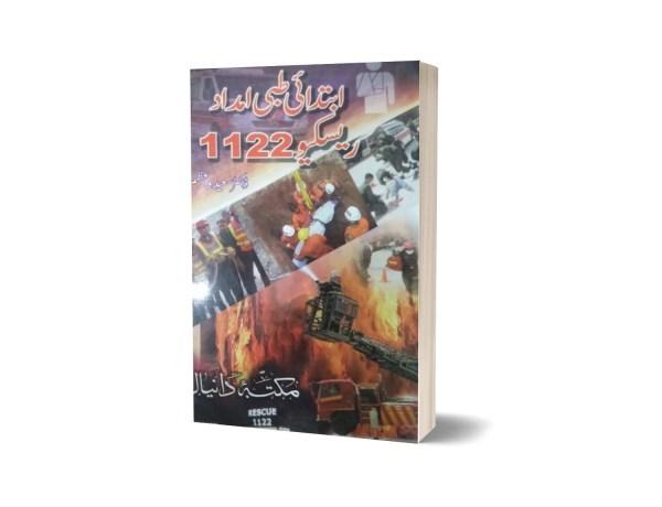 1122 Rescue By Dr. Syad Azem