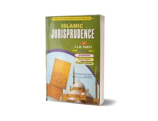 A Text Book Of Islamic Jurisprudence By Muhammad Sohail Bhatti
