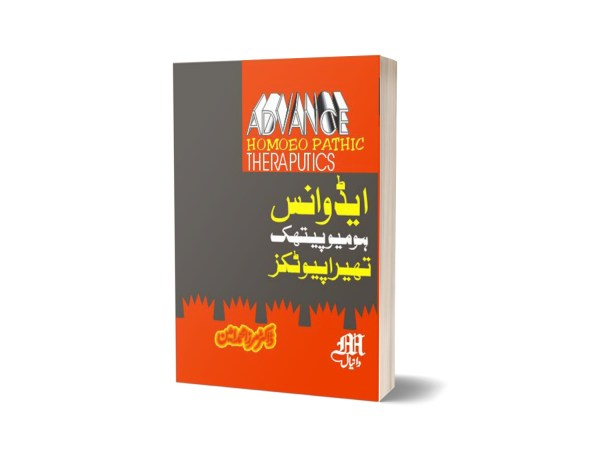Advance Homoeopathic Theraputics By Dr. Mirza Ahmad