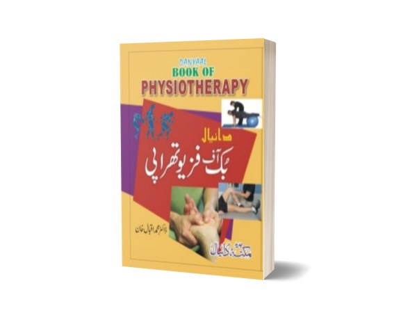 Book Of Physiotherapy By Dr. Muhammad Iqbal