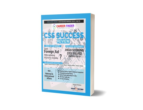 CSS Success Review By Dogar Brothers