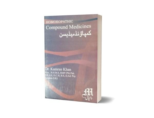 Compound Medicen By Dr. Kamran Khan