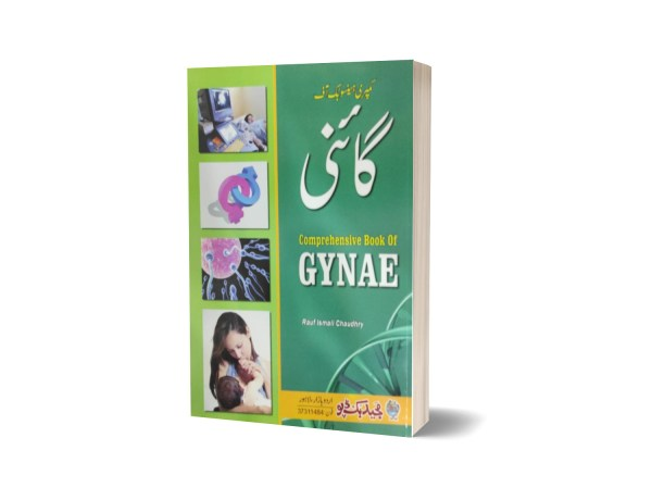 Comprehensive Book Of Gynae By Rauf Ismail Ch