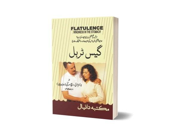 Flatulence By Dr. I.H Moji