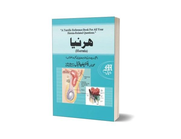 Herniyan By Dr. Javad Iqbal