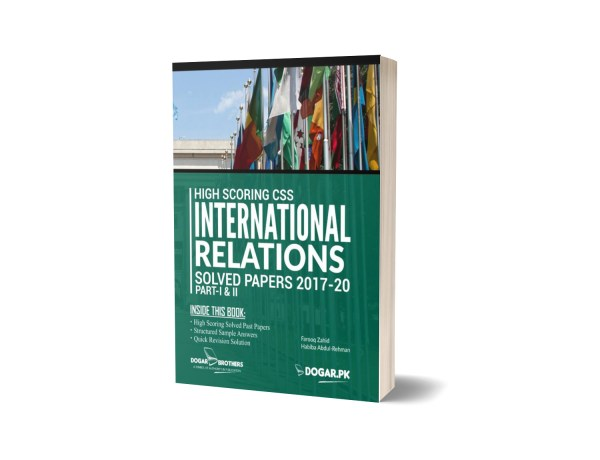 High Scoring CSS INTERNATIONAL RELATIONS Solved Past Papers 2020 edition Part-I & II By Dogar Brothers