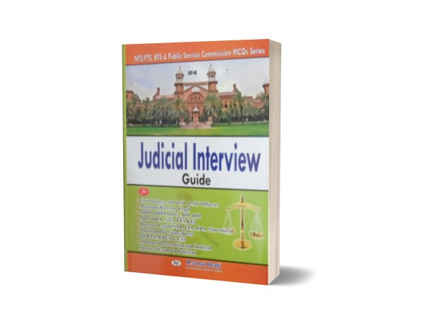 Judicial Interview Guide For NTS By Muhammad Sohail Bhatti