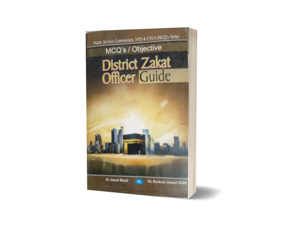MCQS Objective District Zakat Officer Guide For NTS By Muhammad Sohail Bhatti