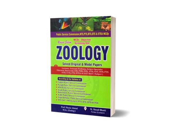 MCQS Objective Zoology By Prof Shazia Ahmad