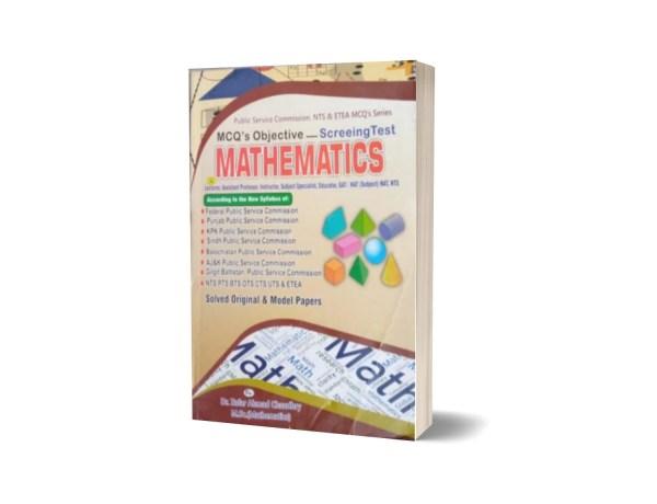 MCQs Objective Screening Test Mathematics For Lecturership NTS,NAT By Muhammad Sohail Bhatti