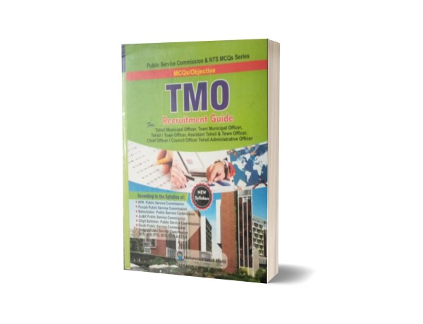 MCQs Objective Two Recruitment Guide By Muhammad Sohail Bhatti