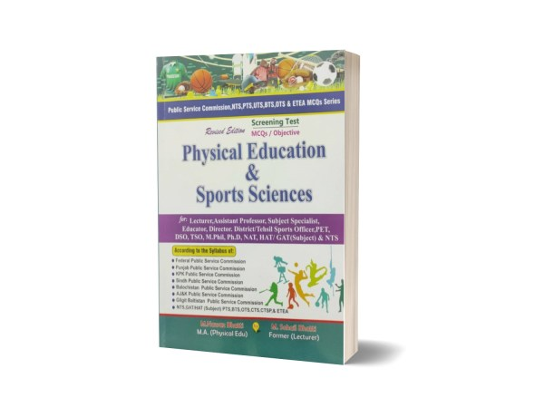 MCQs Physical Education & Sports Science