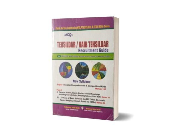 MCQs Tehsildar Naib Tehsildar Recruitment Guide For NTS By Muhammad Sohail Bhatti