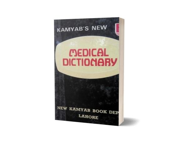 Medical Dictionary By Kamyab