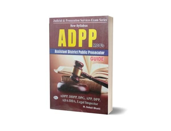 New Syllabus ADDP MCQs Guide By Muhammad Sohail Bhatti