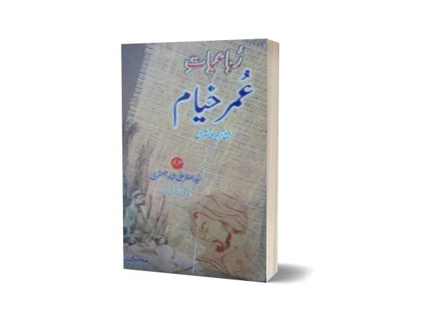 Omar khayyam By Syad Ali Asgher