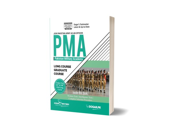 PMA long course – Pakistan Military Academy 148th & 149th Long Course 2021 By Dogar Brothers