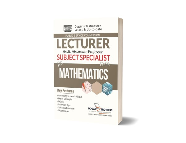 PSC Lecturer Subject Specialist Mathematics Guide By Dogar Brothers