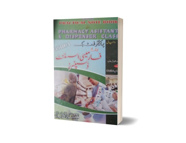 Pharmacy Assistant Practical Note Book By Dr.Muhammad Iqbal