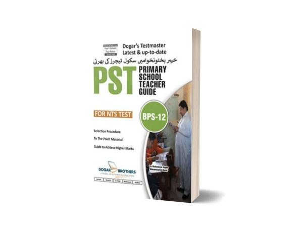 Primary School Teacher Guide (BPS-12) KPK By Dogar Brothers